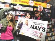 レンタル限定CDの発表を機に、大手レンタル店SHIBUYA TSUTAYAを訪問したMAY'S Listen Japan