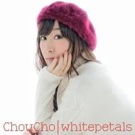 ChouCho「whitepetals」配信ジャケット