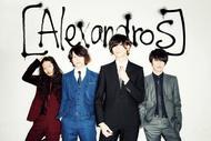 [Alexandros]