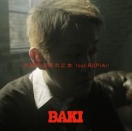 BAKIが大阪の名曲をHIPHOPでリメイク「大阪で生まれた女 feat.RSP(Ai)」 Listen Japan