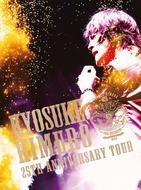 DVD&Blu-ray 『KYOSUKE HIMURO 25th Anniversary TOUR GREATEST ANTHOLOGY -NAKED- FINAL DESTINATION DAY-01』