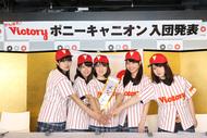 12月2日(火)に緊急放送されたニコニコ生放送より