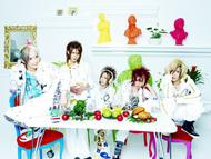 「gr8 story」でメジャーデビューを飾る5ピースバンド・SuG(サグ)