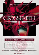 『MADNESS TOUR in JAPAN 2015』