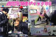渋谷のレコード店で大々的に展開しているMay's