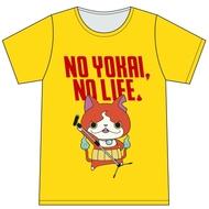「妖怪ウォッチ NO YOKAI, NO LIFE. 限定グッズ」より、妖怪ウォッチ Tシャツ(Yellow) (C)L5/YWP・TX 「妖怪ウォッチ NO YOKAI, NO LIFE. 限定グッズ」より、妖怪ウォッチ Tシャツ(Yellow) (C)L5/YWP・TX