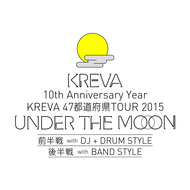 KREVA 47都道府県 TOUR 2015「UNDER THE MOON」