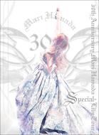 DVD 『30th Anniversary Mari Hamada Live Tour -Special-』