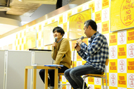 12月13日(土)@タワーレコード新宿店