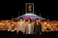フジファブリック・志村正彦の追悼献花式「志村會」