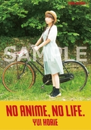 「NO ANIME, NO LIFE. × 堀江由衣」スペシャルコラボ・ポスター