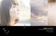 やくしまるえつこ監督による「こきゅうとす」誌上MVが掲載されている「SWITCH」(Vol.33)より
