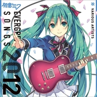 Various Artists『EVERGREEN SONGS 2012』ジャケット画像 (C)U/M/A/A Inc. (C)Crypton Future Media, INC. www.piapro.net ALL RIGHTS RESERVED. Various Artists『EVERGREEN SONGS 2012』ジャケット画像 (C)U/M/A/A Inc. (C)Crypton Future Media, INC. www.piapro.net ALL RIGHTS RESERVED.