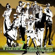 『VitaminZ キャラクターCD ベストアルバム〜 GREATEST HITS 〜』ジャケット画像