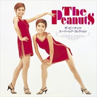 ザ・ピーナッツのデビュー50周年記念アルバム。収録曲はファン投票で決定