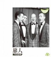 ニンテンドーDS用音楽ソフト『HUDSON×GReeeeN ライブ!? DeeeeS!?』の数量限定特典DVD