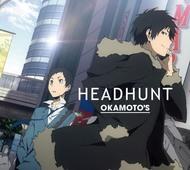 シングル「HEADHUNT」【期間生産限定盤】(CD+DVD)