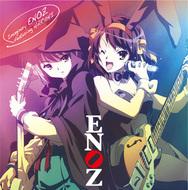 『Imaginary ENOZ featuring HARUHI』ジャケット画像