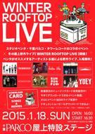 「WINTER ROOFTOP LIVE」