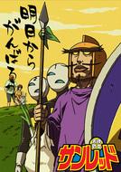"""当日はヴァンプ将軍の""""中の人""""、髭男爵の山田ルイ53世は出席しないとのことなので、どのような形での登場になるか楽しみにしよう"""
