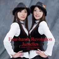 美人双子ピアニスト、ジュメルのデビューアルバム『連弾レボリューション』