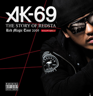 AK-69『THE STORY OF REDSTA -RED MAGIC TOUR 2009- Chapter 1』