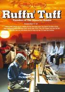 日本人監督によるレゲエ・ドキュメンタリー『Ruffn'Tuff 〜永遠のリディムの創造者たち 〜』