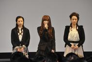 イベントに出演した、主題歌「I have a dream」を歌うKalafinaの3人