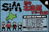 『WE HATE COLD TOUR 2015』