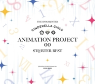『THE IDOLM@STER CINDERELLA GIRLS ANIMATION PROJECT 00 ST@RTER BEST』ジャケット画像 (C)BANDAI NAMCO Games Inc.  『THE IDOLM@STER CINDERELLA GIRLS ANIMATION PROJECT 00 ST@RTER BEST』ジャケット画像 (C)BANDAI NAMCO Games Inc.