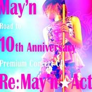 May'n『Re:May'n☆Act』ジャケット画像