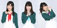 「アニメぴあちゃんねる」にゲスト出演するWake Up, Girls!の3人(写真左より、吉岡茉祐、青山吉能、山下七海)