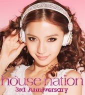 『HOUSE NATION』シリーズ第4弾、カバーガールにアンジェラベイビーを起用
