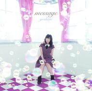 アルバム『message』