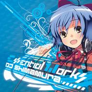 イメージキャラクター【琴宮サヤ】がデザインされた『DJ SHIMAMURA : ESSENTIAL WORKS』ジャケット画像