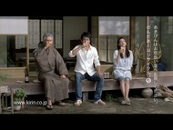 キリンラガービール新CM「ラガーと人生」篇に出演する菅原文太、江口洋介、黒谷友香