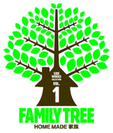 HOME MADE 家族 「FAMILY TREE〜Side Works Collection Vol.1〜」 Listen Japan