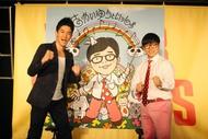 2月4日(水)@タワーレコード渋谷店 B1 CUTUP STUDIO
