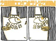 『2日間のコンテンポラリーな2MAN』イベントステッカーデザイン