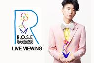 『WOOYOUNG Japan Premium Showcase Tour 2015  ライブ・ビューイング』