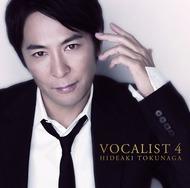 徳永英明、女性アーティスト名曲カヴァーシリーズ完結篇『VOCALIST 4』(初回盤A のジャケット画像)