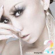 3月31日倖田來未のmix CD「Koda Kumi Driving Hit's 2」