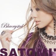 SATOMI'、4thアルバムを4月28日(水)にリリース