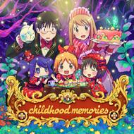 『はなまるなベストアルバム childhood memories』ジャケット画像