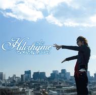 Hilcrhyme(ヒルクライム) の4thシングル「大丈夫」