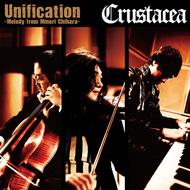 Crustacea『Unification〜Melody from Minori Chihara〜』ジャケット画像