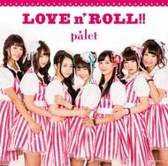 アルバム『LOVE n' ROLL !!』【Type-A】(CD+DVD)