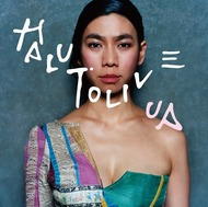 UA初の公開レコーディイグLIVEアルバム『ハルトライブ』