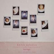 TVアニメ「幸腹グラフィティ」オリジナルサウンドトラック『Edible melodies』ジャケット画像