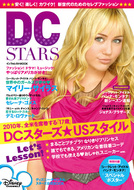 マイリー・サイラスらディズニーチャンネルのスター満載の公式ブック「DC STARS」